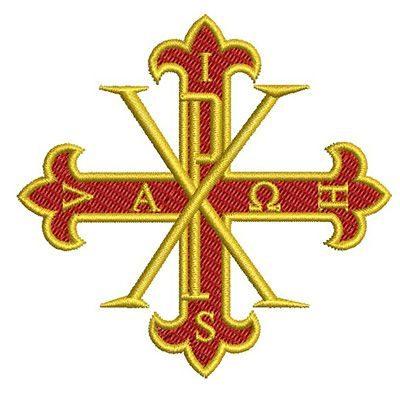 Orden Constantiniana
